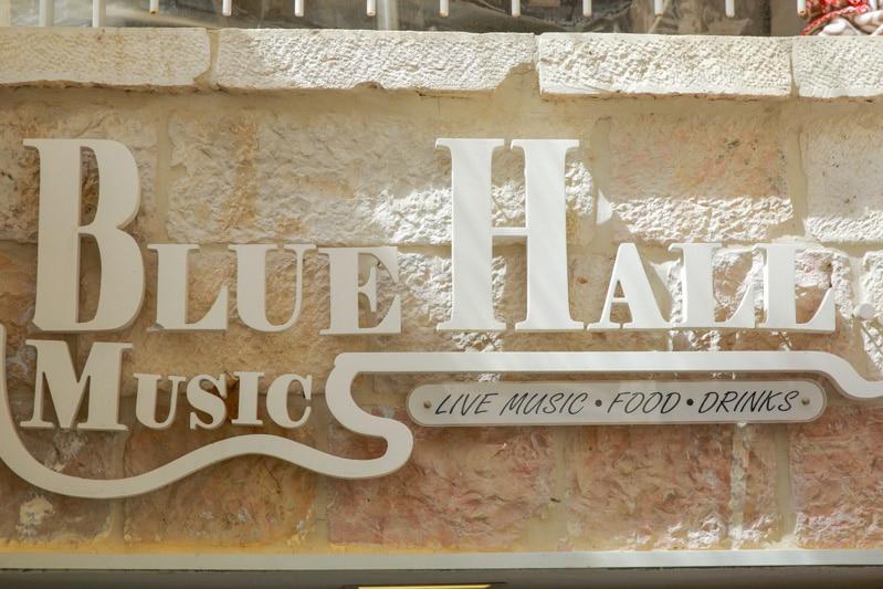 рестораны на бар мицву в иерусалиме