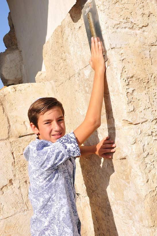 бар мицва в израиле